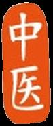 Logo Akupunktur in Mainz